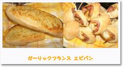 Photo18220844image_2